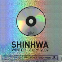 Shinhwawinterstory20072008