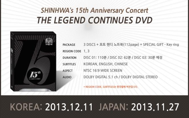 nImg20130911_DVD_02