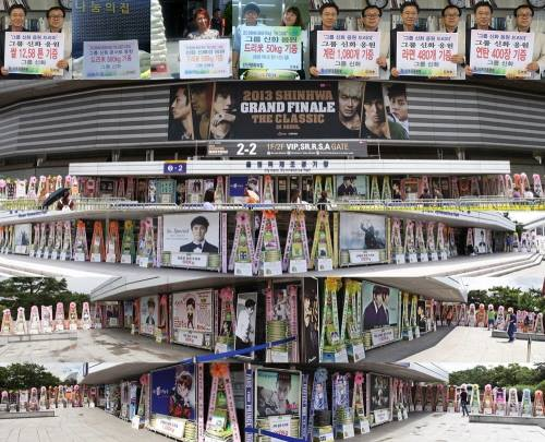 rice wreath shcj