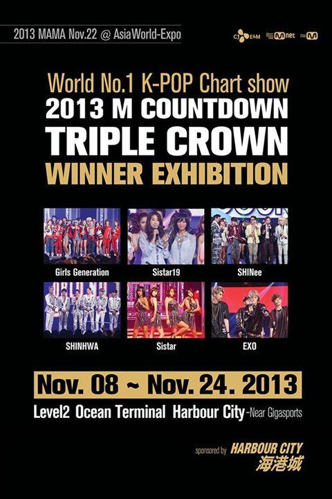 triple crown winner exhibition