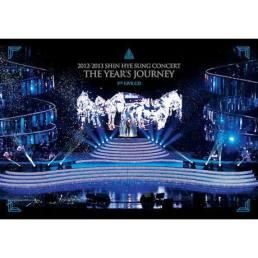 2012-2013 Shin Hye Sung Concert The Year`s Journey