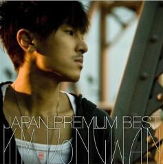 japan premium best