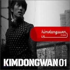 Kim dongwan is