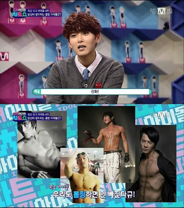 ryeowook escolhe shinhwa 4 melhor corpo