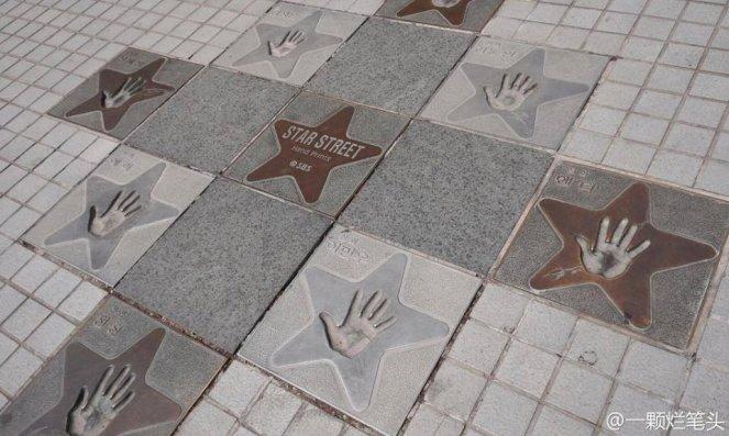 rua das estrelas sbs 02