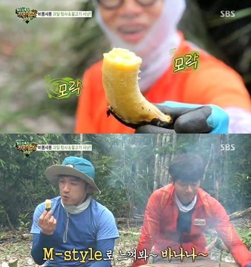 banana assada
